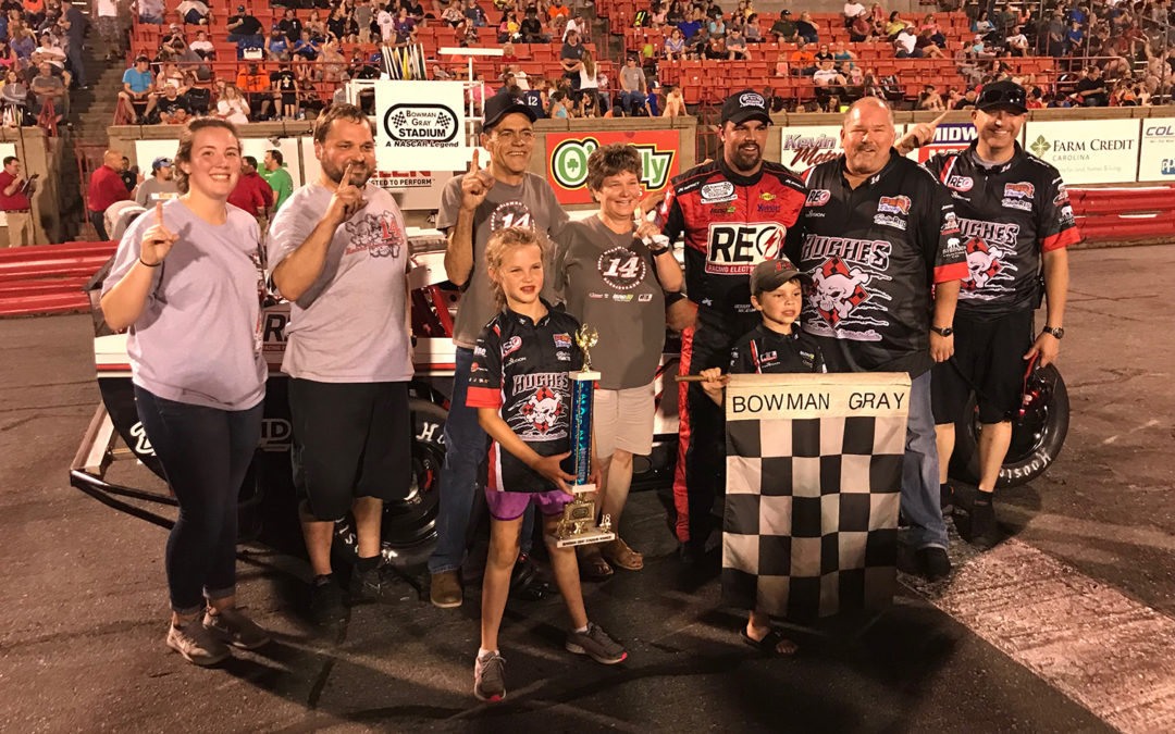 HMS, Measmer Take First Bowman Gray Victory